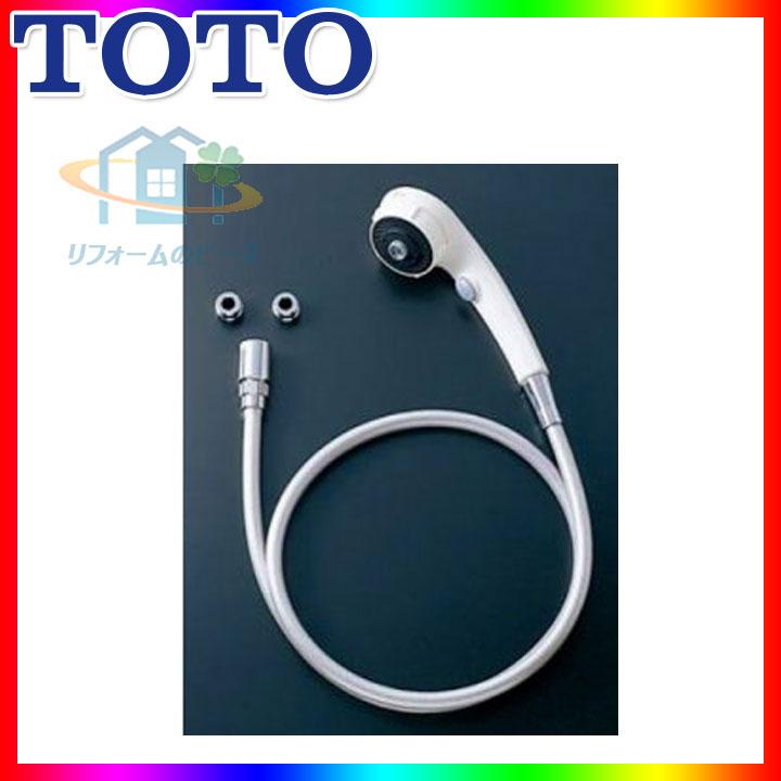 [THYC14H] TOTO 水栓 ワンダービートクリックシャワー 取り替え用 後付けタイプ 樹脂