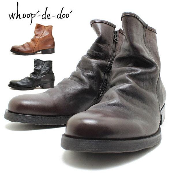 whoop de doo/フープディドゥ 106212 シャーリングサイドジップブーツ ブラック ブラウン キャメル 本革ブーツ サイドジップ/ドレス/ブーツ/革靴/メンズ
