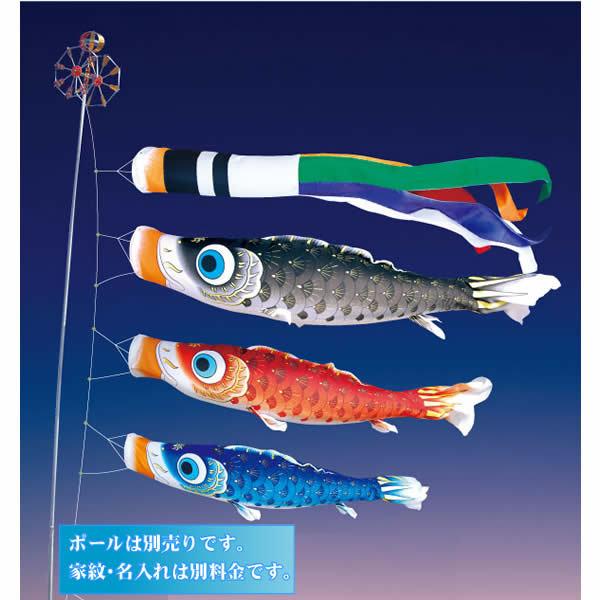 【送料無料】徳永鯉のぼり 夢はるか鯉セット6m 6点 こいのぼり 五月 皐月 5月 こどもの日