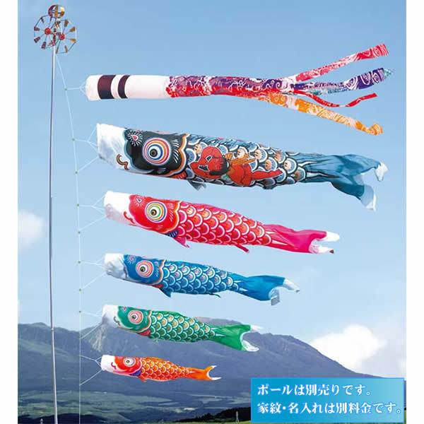 【送料無料】徳永鯉のぼり 錦龍セット4m 8点 こいのぼり 五月 皐月 5月 こどもの日