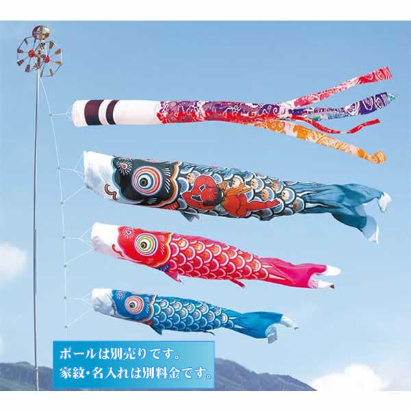 【送料無料】徳永鯉のぼり 錦龍セット5m 6点 こいのぼり 五月 皐月 5月 こどもの日
