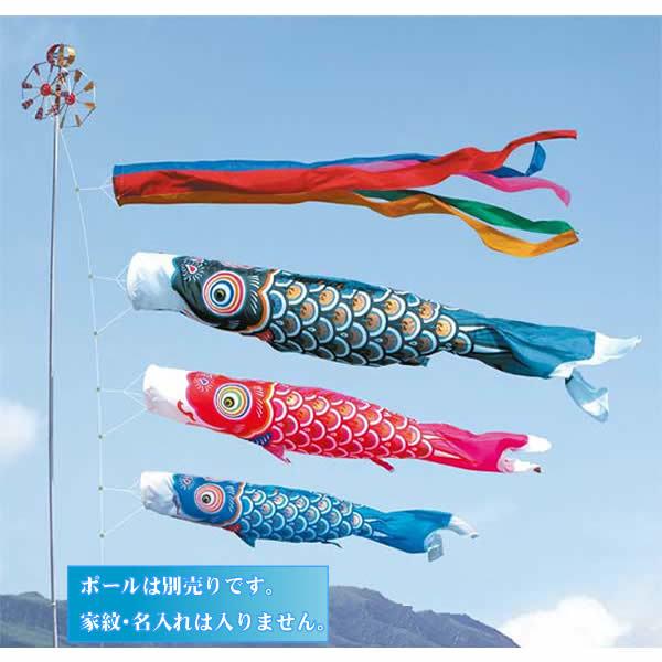 【送料無料】徳永鯉のぼり ゴールド鯉セット4m 6点 こいのぼり 五月 皐月 5月 こどもの日