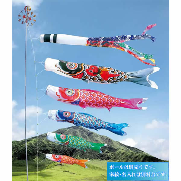 【送料無料】徳永鯉のぼり 黄金兜鯉セット4m 8点 こいのぼり 五月 皐月 5月 こどもの日
