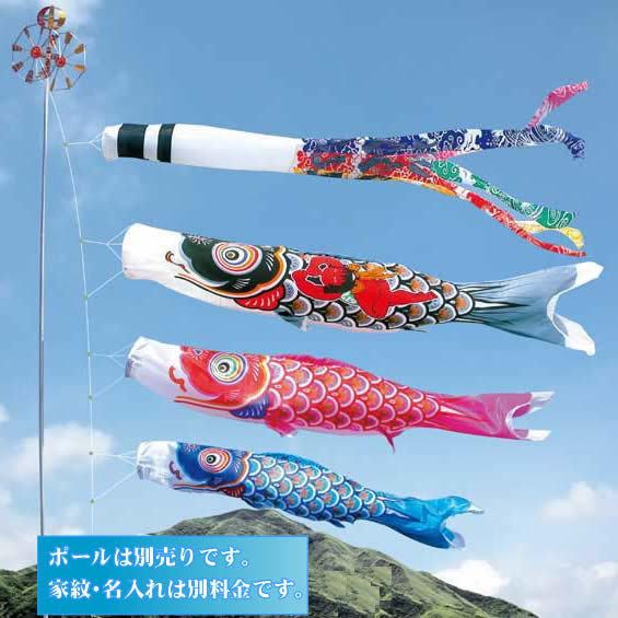 【送料無料】徳永鯉のぼり 黄金兜鯉セット3m 6点 こいのぼり 五月 皐月 5月 こどもの日