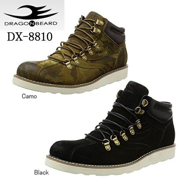ドラゴンベアード メンズ ブーツ DRAGON BEARD DX-8810 メンズ カジュアル ブーツ ドラゴンベアード【PJPJ-28fvlp】●