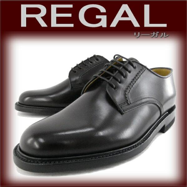 【小さいサイズ】【:】REGAL [リーガル] 2504 NA プレーントウ・メンズビジネスシューズ【23.0cm/23.5cm/24.0cm】【101JGJG-13vtrc】