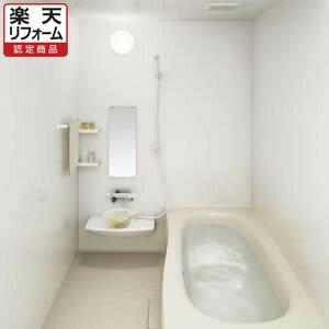 パナソニック 戸建用バスルーム FZ ベースプラン 1621サイズ リリパの取付工事パック【関東のみです】【楽天リフォーム認定商品】