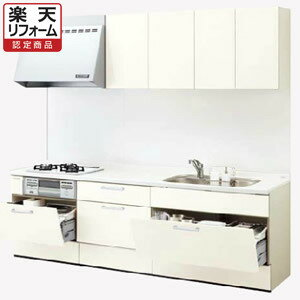 LIXILシステムキッチン リシェルL型 食洗機なし 奥行650 間口2550×1650リリパの取付工事パック【楽天リフォーム認定商品】