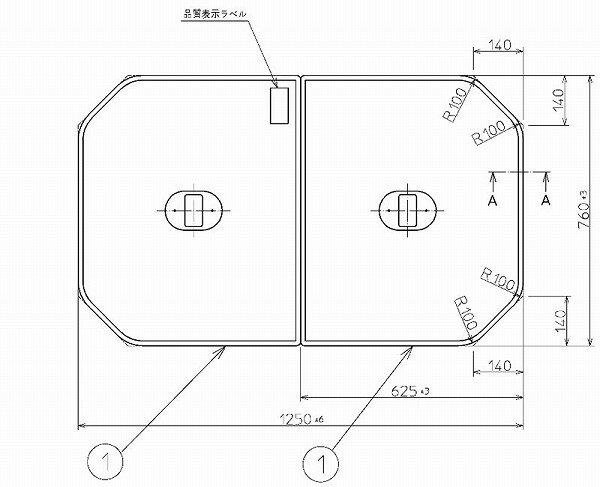 TOTO ふろふた 風呂蓋 PCF1310R #NW1 PYS1300 軽量把手付き組み合わせ式 2枚組 1250×760 2.9kg