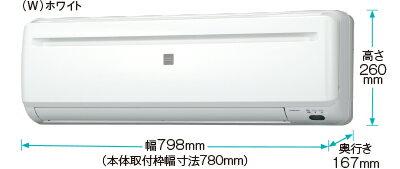 コロナ(CORONA)住宅設備用 ルームエアコン 【RC-2217R】 冷房専用シリーズ 6畳用 単相100V