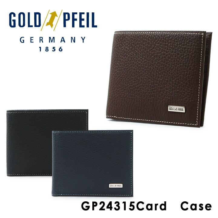 最先端 二つ折り財布 ゴールドファイル GP24315 【 1年保証 】