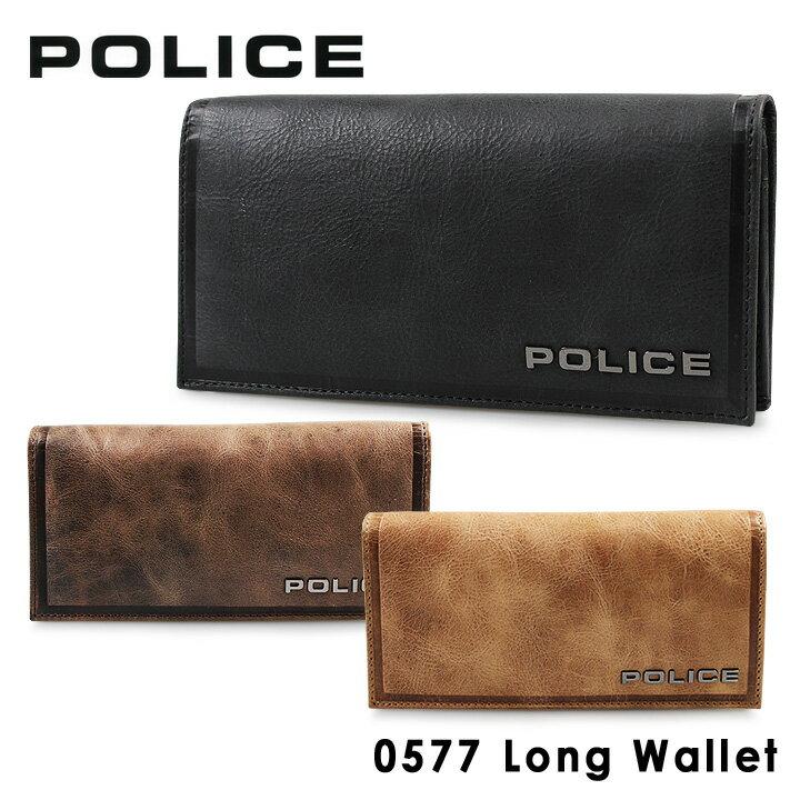 当店人気No.1の定番型 POLICE ポリス 長財布 0577 【 エッジ 】【 財布 メンズ 】