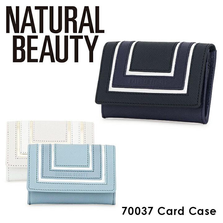ナチュラルビューティー NATURAL BEAUTY カードケース 70037 フレーム 【 名刺入れ レディース レザー 革 】