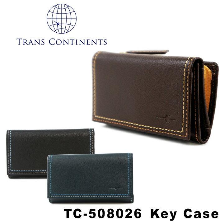 トランスコンチネンツ TRANS CONTINENTS キーケース tc508026 【 カラーコーディネートシリーズ 】【 レザー メンズ レディース ユニセックス 】【即日発送】