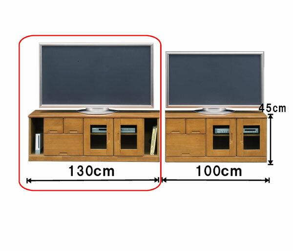 テレビ台 テレビボード 幅130cm 木製 完成品 送料無料