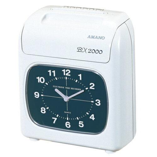 AMANO 電子タイムレコーダー [BX-2000] ※代金引換不可※