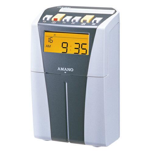 AMANO 電子タイムレコーダー (シルバー) [CRX-200 (S)] ※代金引換不可※