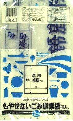 【送料無料】【ケース販売】鈴鹿市指定 不燃ゴミ袋(もやせないごみ収集袋 SK-3) Lサイズ 45L 10枚入×60冊