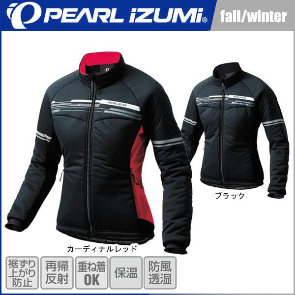 パールイズミ 2017年秋冬モデル ストレッチ インサレーション ジャケット[W7900-BL]【女性用】【PEARL IZUMI】