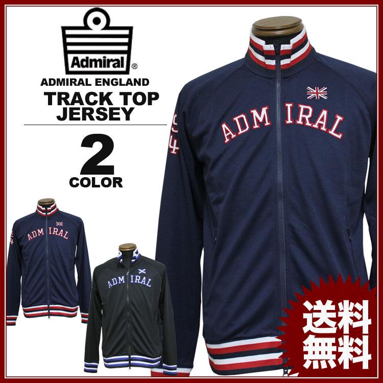 Admiral アドミラル ジャージ REPLICA TRACK TOP JERSEY トラックトップ ジャケット ネイビー ブラック 黒 メンズ