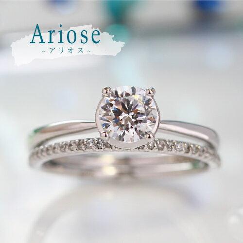 【送料無料】Arios-アリオス- 0.64ct ダイヤモンドリング 王道の一粒ダイヤモンドリング エタニティ リング 2本セット 指輪 18金 K18