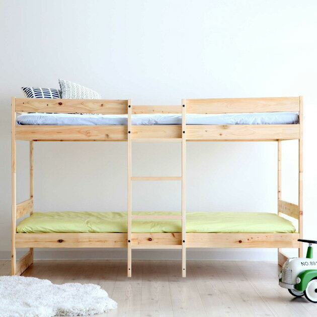 Homecoming ホームカミング ひのきの二段ベッド ナチュラル 【ノベルティ対象外】  二段ベッド 2段ベッド すのこベッド 子供 子供部屋 シングル 木製 国産 ひのき シンプル