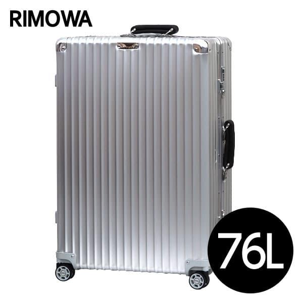 リモワ RIMOWA クラシックフライト CLASSIC FLIGHT マルチホイール 76L シルバー スーツケース 971.70.00.4