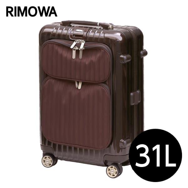 リモワ RIMOWA サルサ デラックス ハイブリッド 31L ブラウン SALSA DELUXE HYBRID キャビン マルチホイール スーツケース 840.52.52.4