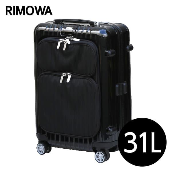 リモワ RIMOWA サルサ デラックス ハイブリッド 31L ブラック SALSA DELUXE HYBRID キャビン マルチホイール スーツケース 840.52.50.4
