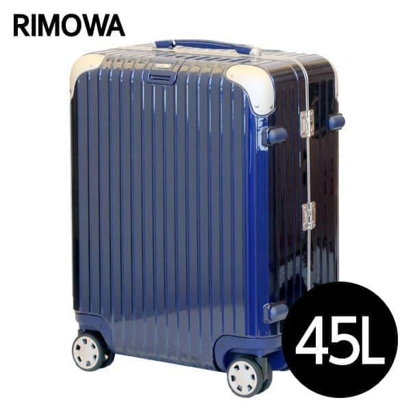 リモワ RIMOWA リンボ 45L ナイトブルー LIMBO マルチホイール スーツケース 881.56.21.4