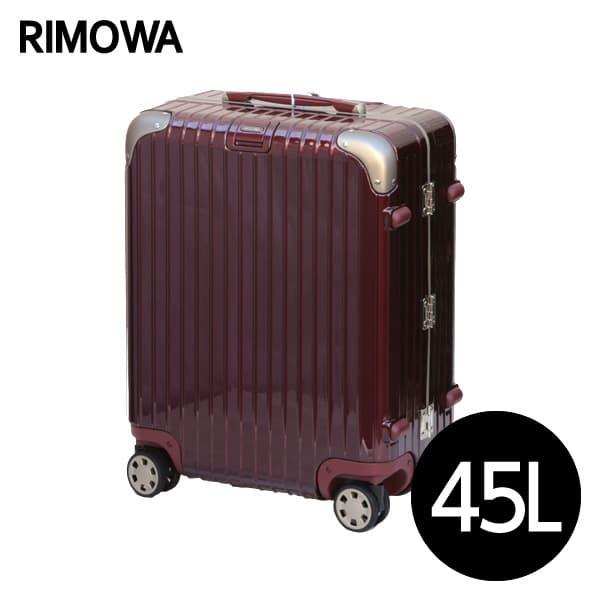 リモワ RIMOWA リンボ 45L カルモナレッド LIMBO マルチホイール スーツケース 881.56.34.4