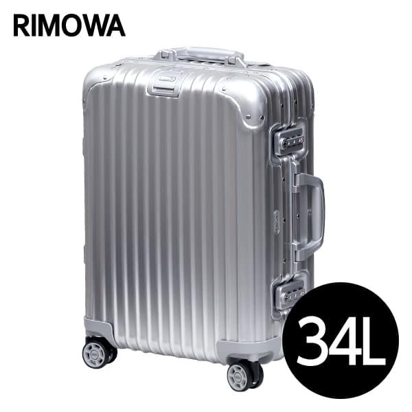 リモワ RIMOWA トパーズ 34L シルバー TOPAS キャビン マルチホイール スーツケース 923.53.00.4