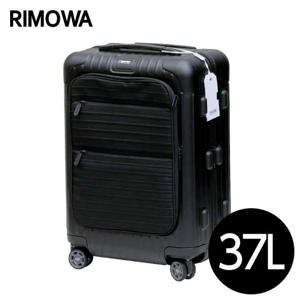 リモワ RIMOWA ボレロ 37L マットブラック BOLERO マルチホイール スーツケース 865.53.32.4