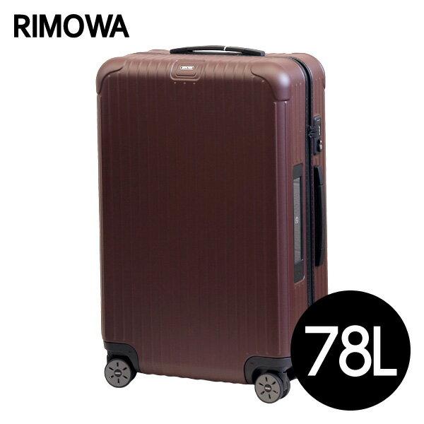リモワ RIMOWA サルサ 78L グラナイトブラウン E-Tag SALSA ELECTRONIC TAG マルチホイール スーツケース 811.70.14.5