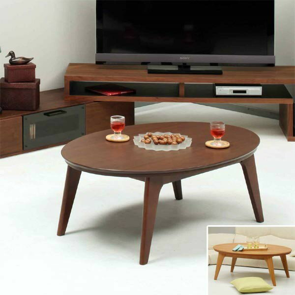 こたつ テーブル 楕円炬燵 幅105cm オーバルコタツ 北欧 カフェ コタツのみ カジュアル