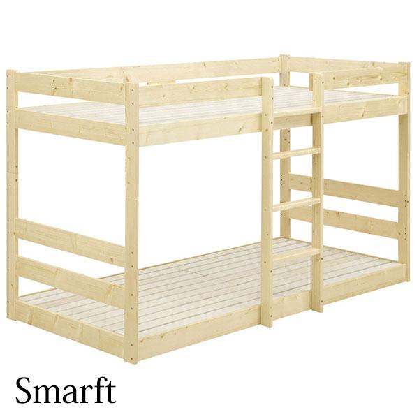 2段ベッド 二段ベット 子供部屋 ナチュラル 北欧 モダン 木製