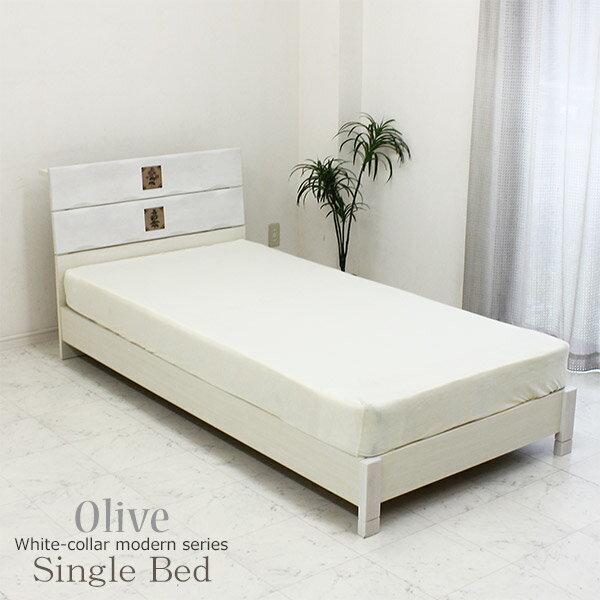 カントリー調 シングルベッド すのこベッド ホワイト 陶板タイル入り ベッド コンセント付き 棚付き ホワイトウォッシュ 白 シングル すのこ スノコ 木製 カントリー フレンチ 北欧 モダン 送料無料