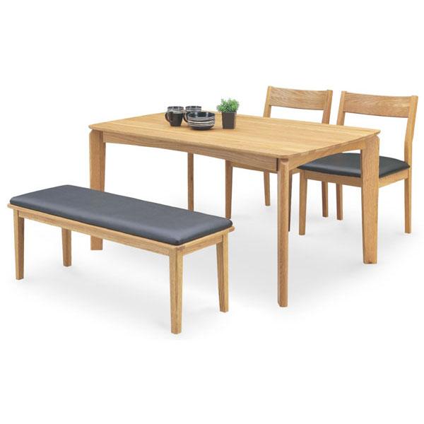 ダイニングテーブルセット ダイニングセット 4点セット 北欧 モダン 4人用 ダイニングテーブルセット 幅135cm 食卓テーブル ベンチ 【送料無料】