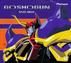 【中古】【DVD-BOX】戦国魔人 ゴーショーグン 全26話完全収録