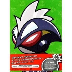 【中古】【DVD-BOX】ボンバーマン ジェッタ―ズ DVD BOX3 バビブベBOX