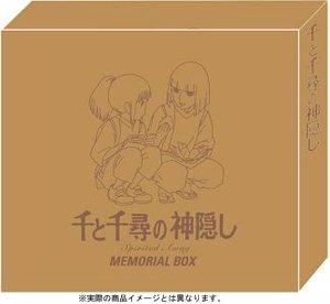 千と千尋の神隠し メモリアルBOX Limited Edition【CD】【中古】