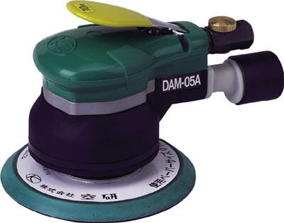 [DAM05AB]空研 非吸塵式デュアルアクションサンダー(マジック)[1台入]【(株)空研】(DAM-05AB)
