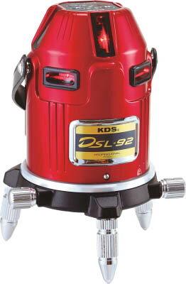 [DSL92]KDS レーザー墨出器スーパーレイ92[1台入]【ムラテックKDS(株)】(DSL-92)