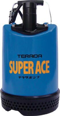 [S250N60HZ]寺田 スーパーエース水中ポンプ 60Hz[1台入]【(株)寺田ポンプ製作所】(S250N60HZ)