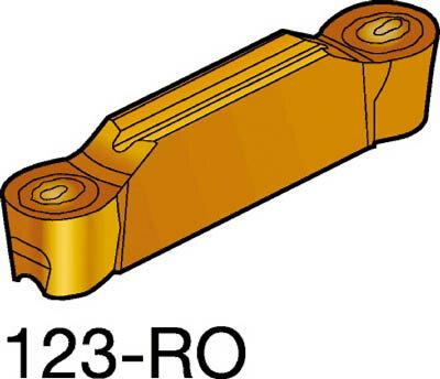 [N123E20239RO:1125]サンドビック コロカット2 突切り・溝入れチップ 1125[10個入]【サンドビック(株)】(N123E2-0239-RO:1125)
