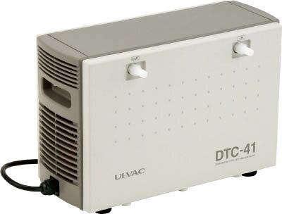 ULVAC 単相100V ダイアフラム型ドライ真空ポンプ【アルバック機工(株)】(DTC41)