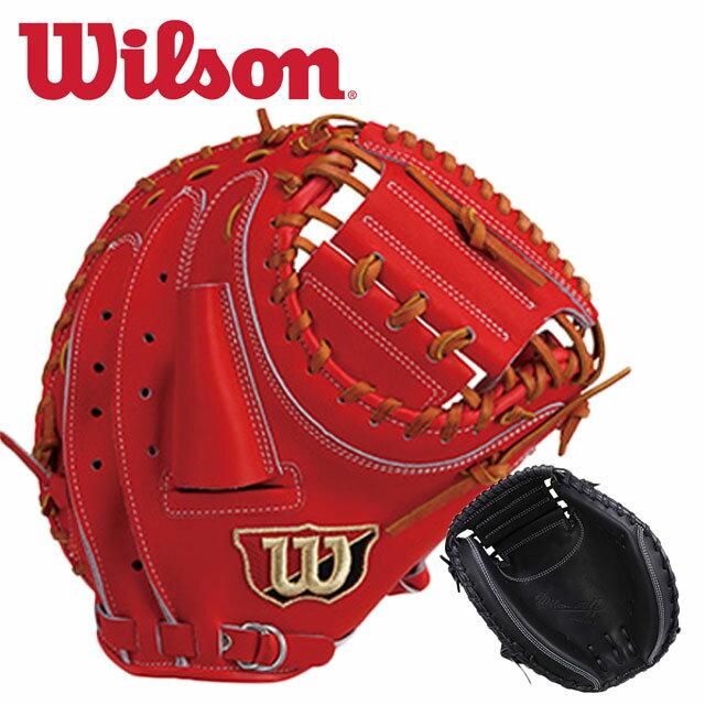 ウィルソン 野球 キャッチャーミット 硬式 WTAHWPSTZ 捕手用 Wilson