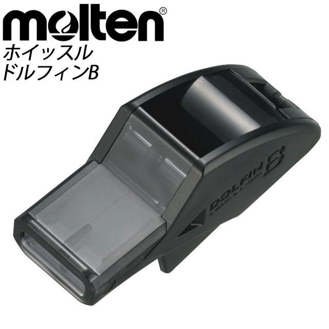 molten(モルテン)  バスケットボール RA0080-K ドルフィンB バスケットボール審判員用ホイッスル 【6個入り】