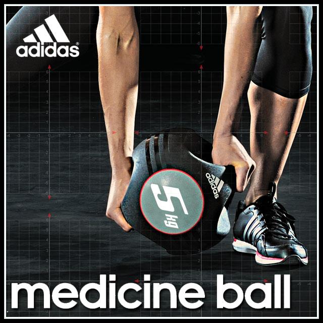 ☆◎ adidas フィットネス トレーニング 用品 ADBL10413 デュアルグリップ メディシンボール 【5kg】 筋トレ ジム