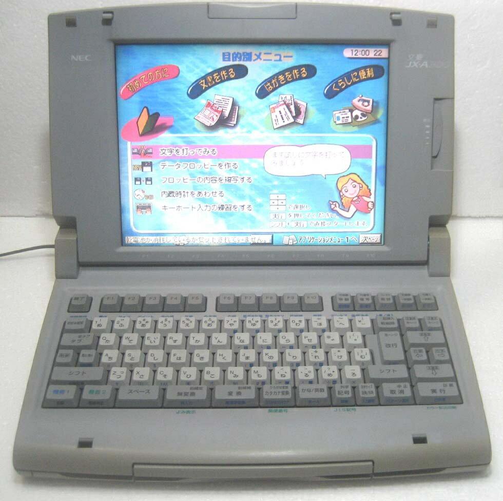 カラー液晶 ワープロ NEC 文豪 JXA300( JX-A300 )